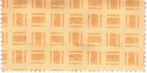 EXCEL_2008-1888.jpg